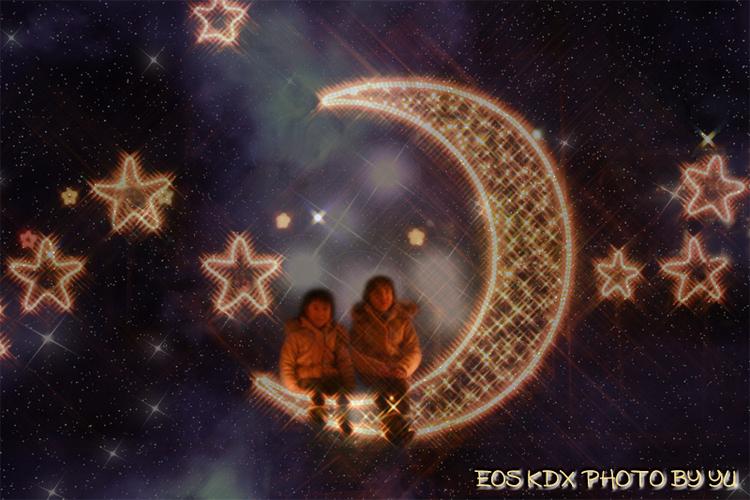 Moon_9